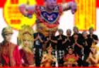 『第8回アジア太平洋フェスティバル』インドネシアフェスティバル イン北名古屋