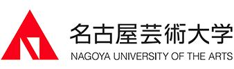 名古屋芸術大学 様