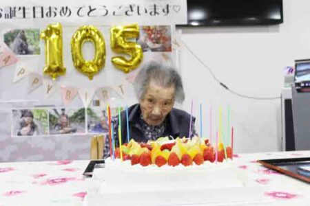 105歳の女性