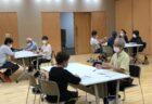社会人日本語教室ボランティア会議